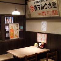 どんぶり居酒屋 喜水丸 天神店